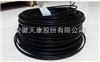 KX-GS-VPVP K分度精密级铜丝屏蔽补偿电缆